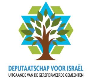 Deputaatschap voor Israel