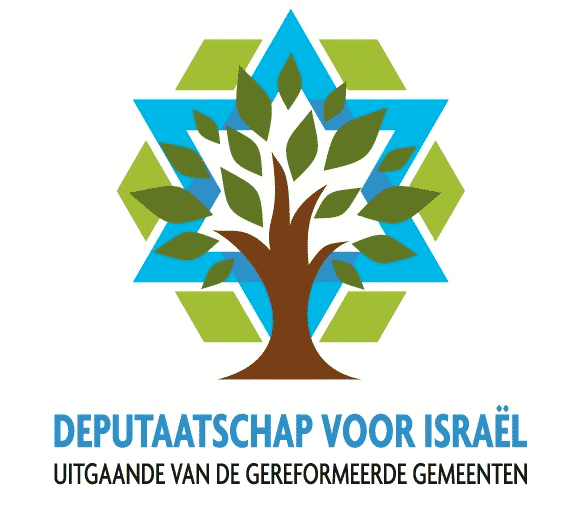 Deputaatschap voor Israël