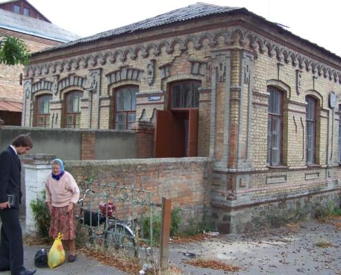 Gaarkeuken in Berdichev